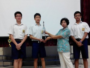 General Knowlege English Olympiad 2014