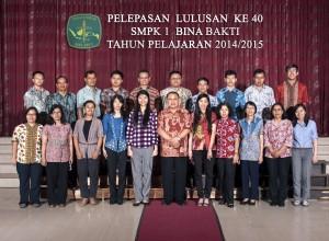 GURU 2014-2015